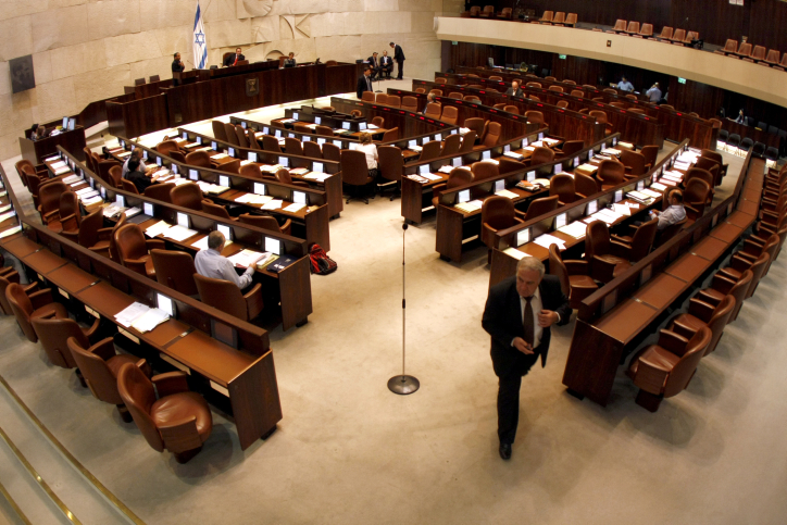 Anima presenting the solution at the Israeli Knesset (Parliament)